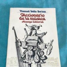 Libros: VALLS GORINA (MANUEL).– DICCIONARIO DE LA MÚSICA. ALIANZA EDITORIAL, LIBRO DE BOLSILLO, 1981. Lote 218580963