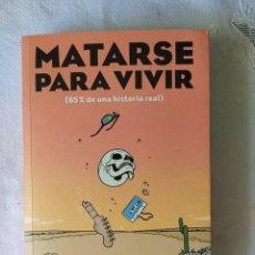 Libros: MATARSE PARA VIVIR - CHUCK KLOSTERMAN ES POP EDICIONES 2019. Lote 200277522