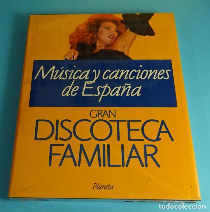 MÚSICA Y CANCIONES DE ESPAÑA. TOMO 4 DE GRAN DISCOTECA FAMILIAR. PLANETA (Libros Nuevos - Bellas Artes, ocio y coleccionismo - Música)