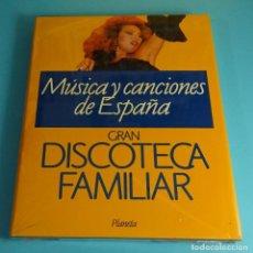 Libros: MÚSICA Y CANCIONES DE ESPAÑA. TOMO 4 DE GRAN DISCOTECA FAMILIAR. PLANETA. Lote 204182806