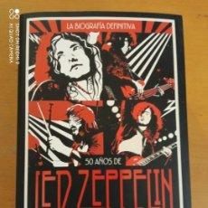 Libros: LED ZEPPELIN 50 AÑOS DE LA BIOGRAFIA DEFINITIVA ALIANZA EDITORIAL. Lote 221842315