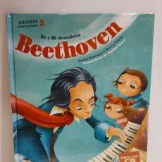 Libros: DO Y MI DESCUBREN BEETHOVEN / GRANDES COMPOSITORES 3 / LIBRO CON CD + JUEGOS / PRECINTADO.. Lote 227056660
