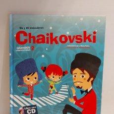 Libros: DO Y MI DESCUBREN CHAIKOVSKI / GRANDES COMPOSITORES 2 / LIBRO CON CD + JUEGOS / DESPRECINTADO.. Lote 227059615