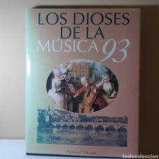 Libros: LOS DIOSES DE LA MÚSICA 93 - 5 LIBROS- MUY BUEN ESTADO. Lote 235093445