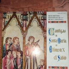 Libros: CANTIGAS DE SANTA MARÍA DE ALFONSO X EL SABIO.. Lote 241987525
