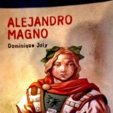 Libros: LIBRO ALEJANDRO MAGNO . Lote 96676539
