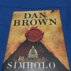 Libros: EL SÍMBOLO PERDIDO.DAN BROWN. NUEVO. Lote 101298852
