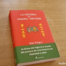 Libros: LA HISTORIA DE PINGRU Y MEITANG. RAO PINGRU. SALAMANDRA 1ª EDIC. 2018. NUEVO A ESTRENAR.. Lote 139933518