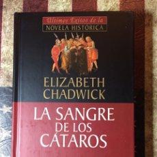 Libros: LA SANGRE DE LOS CÁTAROS. Lote 144314796