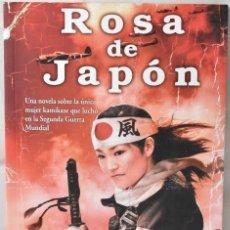 Libros: ROSA DE JAPÓN. KIMURA, REI. Lote 169007340
