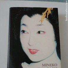 Libros: VIDA DE UNA GEISHA. MINEKO IWASAKI. Lote 191735861