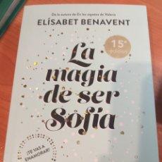 Libros: LA MAGIA DE SER SOFÍA. Lote 194956855