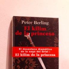 Libros: EL KILIM DE LA PRINCESA. Lote 210200262