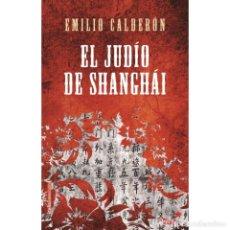 Libros: NARRATIVA. HISTORIA. EL JUDÍO DE SHANGHÁI - EMILIO CALDERÓN DESCATALOGADO!!! OFERTA!!!. Lote 217275966