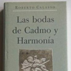 Libros: LAS BODAS DE CADMIO Y HARMONÍA.. Lote 261975950