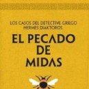 Libros: NARRATIVA. POLICIACA. EL PECADO DE MIDAS - ANNE ZOUROUDI. Lote 52471475