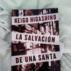 Libros: LIBRO LITERATURA JAPONESA LA SALVACION DE UNA SANTA KEIGO HIGASHINO. Lote 102551959