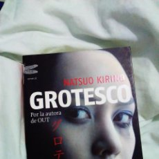 Libros: LIBRO LITERATURA JAPONESA GROTESCO NATSUO KIRINO. Lote 102552003