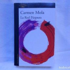 Libros: LA RED PURPURA - CARMEN MOLA - NEGRA ALFAGUARA - NUEVO. Lote 194766140