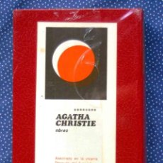 Libros: OBRAS AGATHA CHRISTIE. TOMO 8 - EDITORIAL AGUILAR, COLECCIÓN EL LINCE ASTUTO. 3ª EDICIÓN, 1973. Lote 206212915