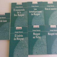 Libros: COLECCIÓN DE LIBROS EL OBSERVADOR, GEORGE MAIGRET. Lote 220654563