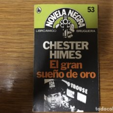 Libros: CHESTER HIMES. Lote 222001185