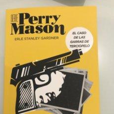 Libros: PERRY MASON, ERLE STANLEY GARDNER. EL CASO DE LAS GARRAS DE TERCIOPELO. EDITORIAL ESPASA. Lote 240116645