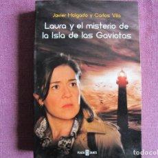 Libros: JAVIER HOLGADO Y CARLOS VILA - LAURA Y EL MISTERIO DE LA ISLA DE LAS GAVIOTAS (PLAZA Y JANES 2014). Lote 237069670