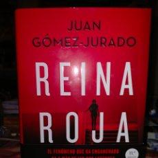 Libros: JUAN GÓMEZ JURADO. REINA ROJA . EDICIONES B. Lote 262326475