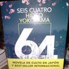 Libros: HIDEO YOKOYAMA.64.(UN CASO DEL INSPECTOR MIKAMI). SALAMANDRA. Lote 253582800