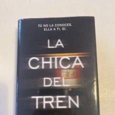 Libros: LA CHICA DEL TREN PAULA HAWKINS. Lote 246213955