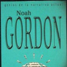 Libros: EL DIAMANTE DE JERUSALEN -- NOAH GORDON. Lote 252615170
