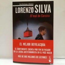 Libros: EL MAL DE CORCIRA DE LORENZO SILVA. Lote 268470919