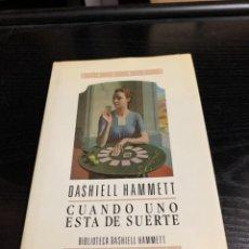 Libros: CUANDO UNO ESTÁ DE SUERTE, DE DASHIELL HAMMETT. Lote 278497323
