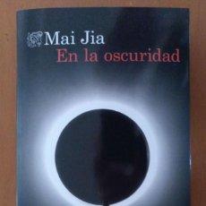 Libros: MAI JIA EN LA OSCURIDAD DESTINO NUEVO THRILER EDICION JUNIO 2016. Lote 289707783
