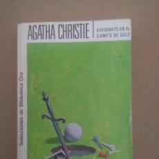 Libros: ASESINATO EN EL CAMPO DE GOLF. Lote 113511347