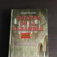 Libros: CUENTOS DE LA ALHAMBRA. WASHINGTON IRVING. EVEREST. Lote 134378902