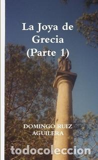 LA JOYA DE GRECIA (PARTE 1) (Libros Nuevos - Literatura - Narrativa - Novela Romántica)