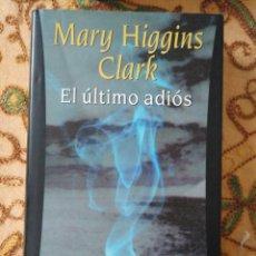 Libros: MARY HIGGINS CLARK. EL ÚLTIMO ADIÓS. Lote 150257753