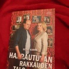 Libros: PETRI KARRA, HAARAUTUVAN RAKKAUDEN TALO, TAPA BLANDA 2008 LIBRO EN FINÉS. Lote 179328060