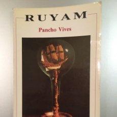 Libros: RUYAN (MI SUEÑO). Lote 186367431