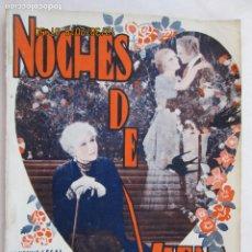 Libros: NOCHES DE VIENA , VIVIENNE SEGAL EDICIONES BISTAGNE - LA NOVELA SEMANAL CINEMATOGRÁFICA Nº166. Lote 189584565
