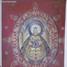 Libros: PREGON DE LAS GLORIAS DE MARIA - SEVILLA 1999 - CARLOS MUÑIZ ROMERO . Lote 189587437
