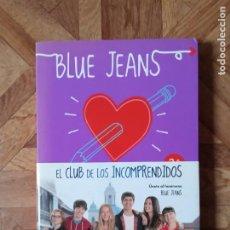 Libros: BLUE JEANS - TENGO UN SECRETO - EL DIARIO DE MERI. Lote 198019396