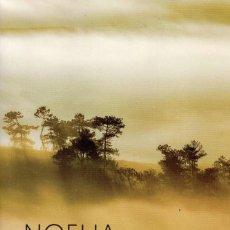 Libros: EL SACRIFICIO DEL VERDUGO DE NOELIA AMARILLO - ROCA EDITORIAL (NUEVO). Lote 198800315