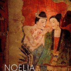 Libros: LOS LAZOS DEL DESEO DE NOELIA AMARILLO - ROCA EDITORIAL (NUEVO). Lote 198800455