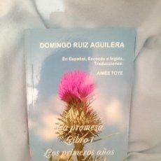 Libros: LA PROMESA LIBRO 1 LOS PRIMEROS AÑOS PARTE 3 UN TRISTE ADIOS. Lote 208003352