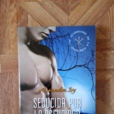 Libros: ALEXANDRA IVY - SEDUCIDA POR LA OSCURIDAD. Lote 210138642