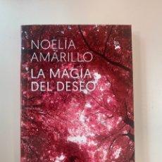 Libros: NOELIA AMARILLO - EL ORIGEN DEL DESEO - NUEVO. Lote 217954935