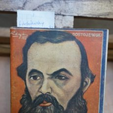 Libros: DOSTOJEWSKI.CRIMEN Y CASTIGO. Lote 244087300